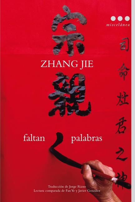 Cubierta de la edición en español de Faltan palabras, de Zhang Jie